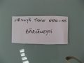 masuta 6990-55 120x70xh17 lemn sticla satinata (2)