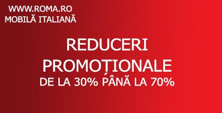 Reduceri promotionale